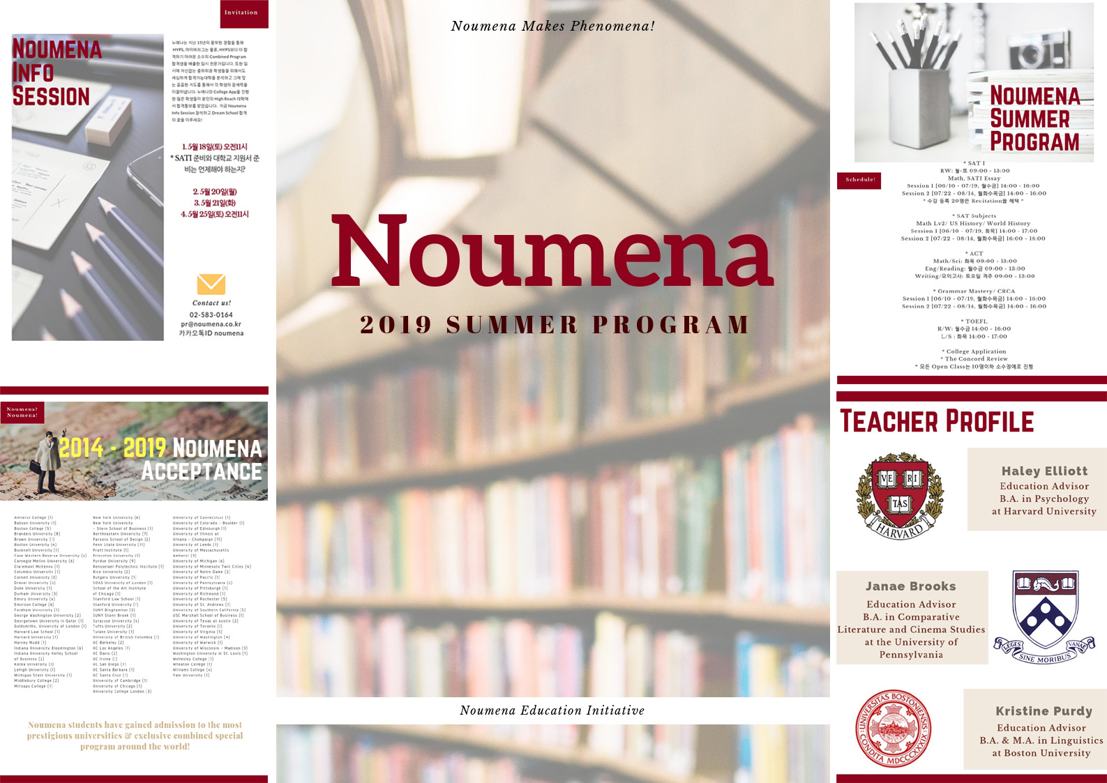2019 Noumena Summer Program