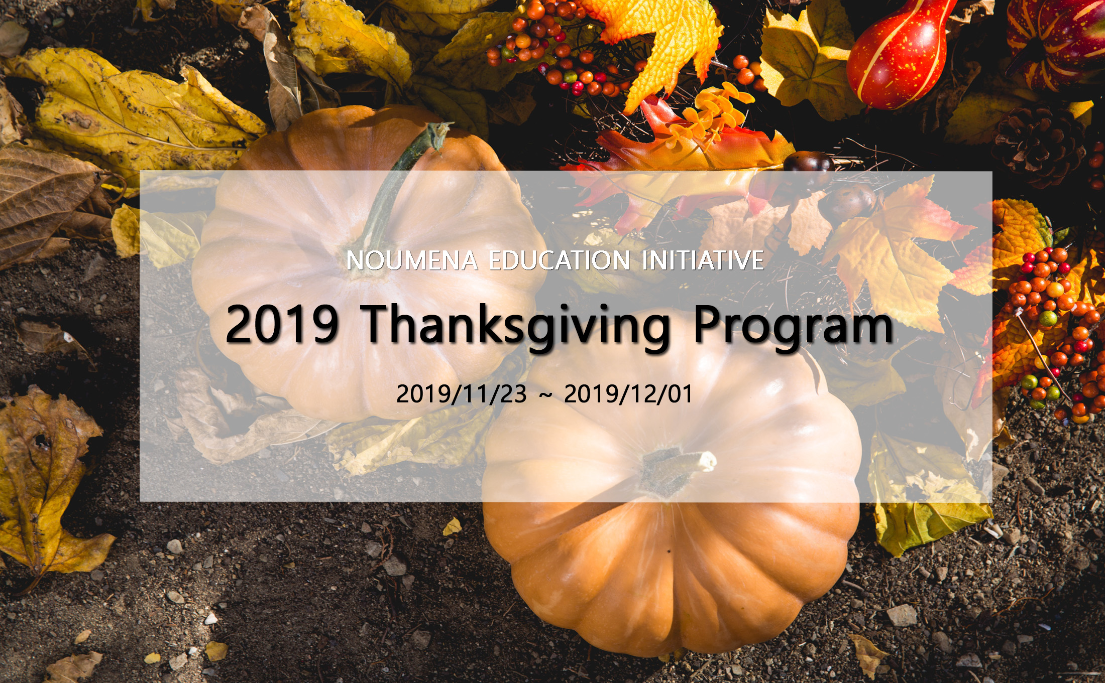 2019 Noumena Thanksgiving Program