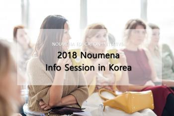 2018 Noumena Info Session in Korea